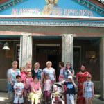 Детишки из реабилитационного центра «Солнышко» посетили зоопарк