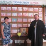 Праздник Дня Крещения Руси в Ильинке