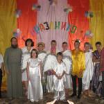 В день памяти святого князя Владимира прошёл утренник в Чернышевском детском доме