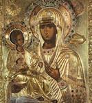 Празднование иконе Божией Матери «Троеручица»