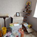 В дом престарелых передана благотворительная помощь