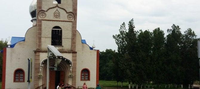 Казачий праздник состоялся в с. Марьяновка Красногвардейского благочиния