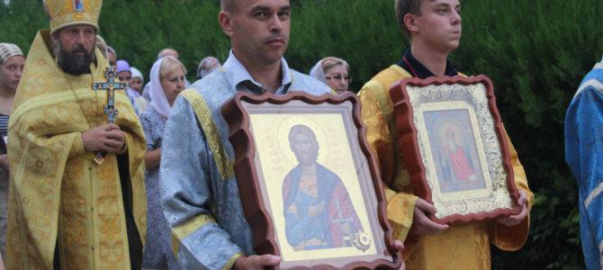 В п. Красногвардейское проведен поселковый праздник к юбилею Крещения Руси