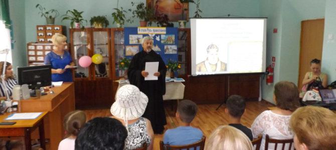 Лекция ко Дню Крещения Руси в Нижнегорском