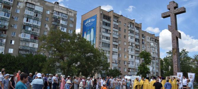 К 1030-летию Крещения Руси в Джанкое освящен памятный крест
