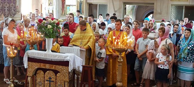 В Свято-Георгиевском храме Армянска дети получили благословение на учебу