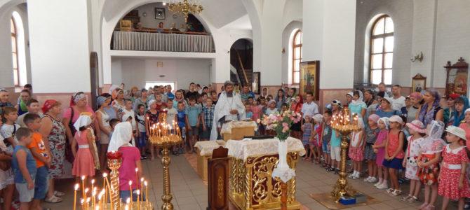 В Свято-Вознесенском храме г. Красноперекопска совершен молебен перед началом учебного года
