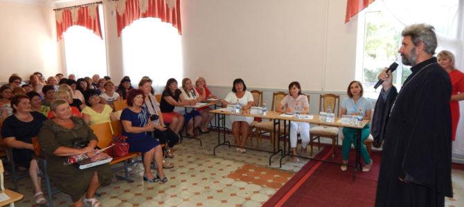 Августовская педагогическая конференция в Красноперекопске