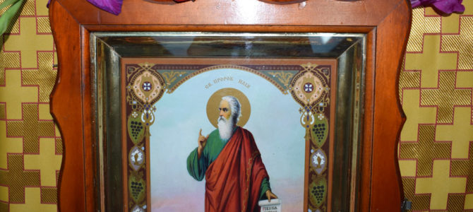 Божественная литургия в день памяти пророка Илии