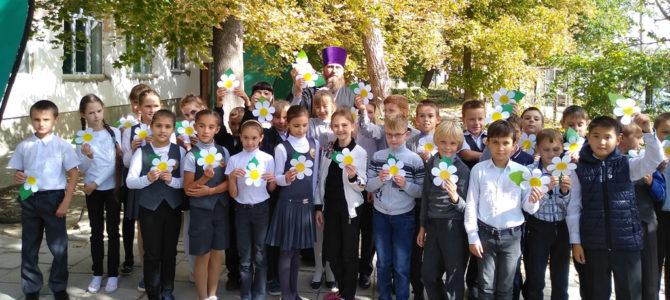 """Праздник """"Белого цветка"""" проведен в Раздольненской школе-лицее №1"""