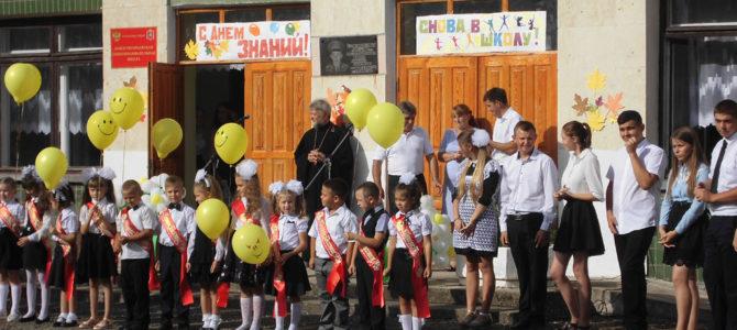 День знаний в Новогригорьевской средней школе