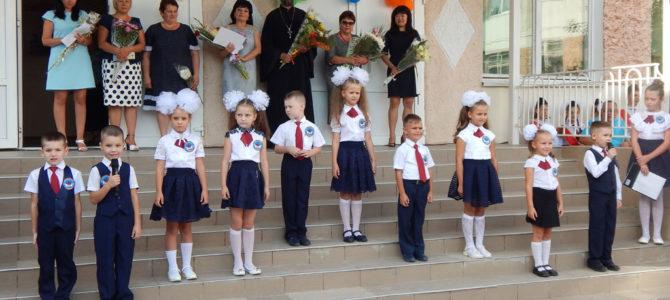 В День знаний благочинный благословил учащихся Красноперекопской школы №3