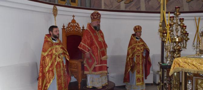 Божественная литургия в день Усекновения главы Иоанна Предтечи