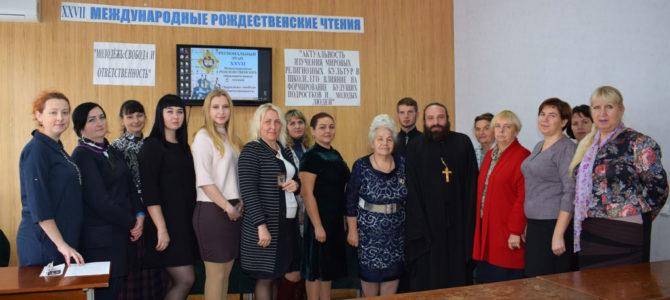 Конференция преподавателей Основ православной культуры состоялась в Джанкое