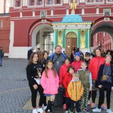 Священническая семья с приемными детьми совершила паломничество к святыням Москвы
