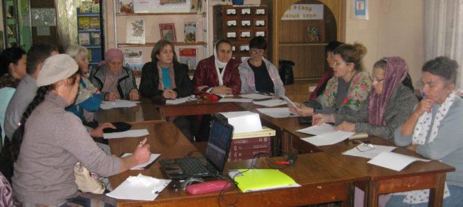 Конференция воскресных школ «Значение духовного образования для подростков и молодежи»