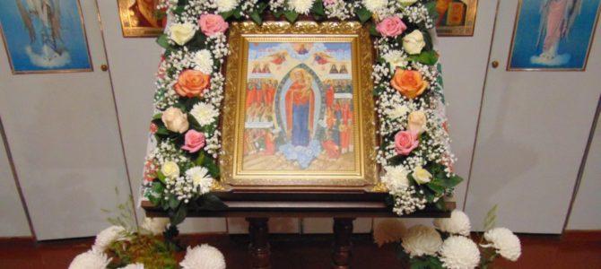 """Престольный праздник храма иконы """"Всех скорбящих Радосте"""" п. Раздольное"""