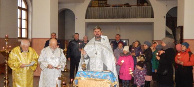 В Свято-Вознесенском храме молитвенно помянули жертв ДТП