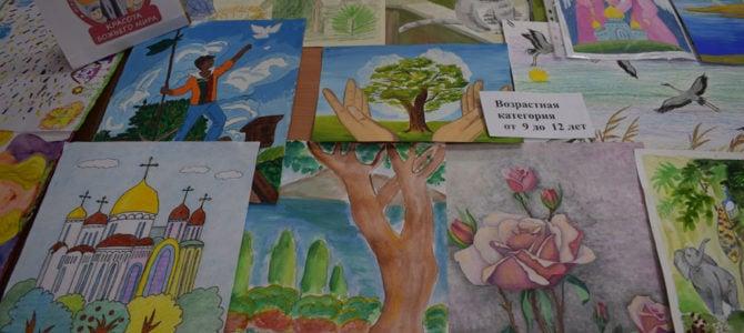 Подведены итоги регионального этапа конкурса «Красота Божьего мира»