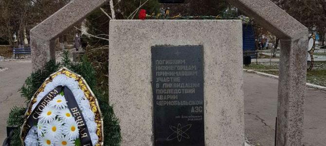 День ликвидаторов аварии на ЧАЭС отметили в Нижнегорском