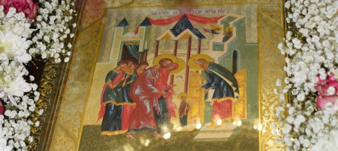 Божественная литургия в праздник Введения во храм Пресвятой Богородицы