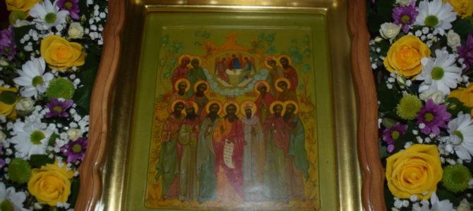 Престольный праздник храма Святых Праотец с. Перекоп