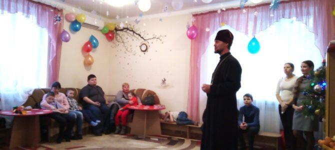 Праздник «Дети чудо ждут» в Первомайском центре социальных служб