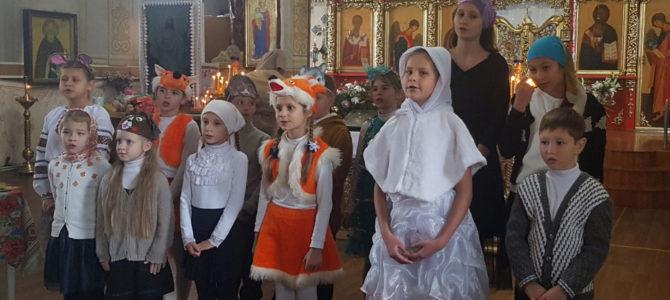 Детское выступление на Рождество в Свято-Георгиевском храме Армянска