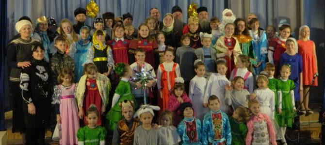 Рождественский фестиваль воскресных школ Красногвардейского благочиния