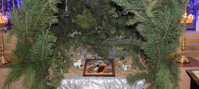 Праздник Рождества Господа Бога и Спаса нашего Иисуса Христа