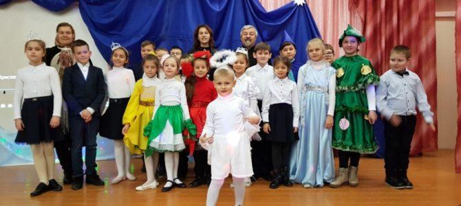 Рождественский праздник в Нижнегорской школе-лицее № 3