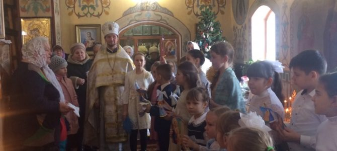 Детское поздравление в престольный праздник Свято-Рождественского храма