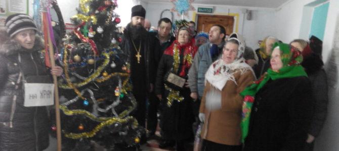 """Поздравление с Рождеством в интернате """"Берегиня"""" с. Победного"""
