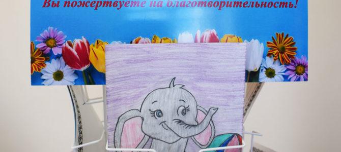 Акция «Детская открытка»