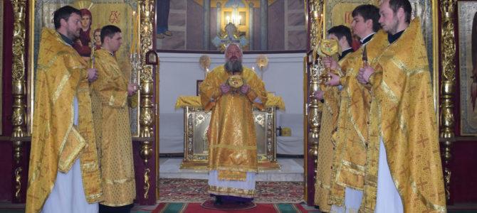 Божественная литургия в собор Трёх святителей