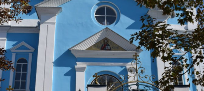 В Джанкойском епархиальном управлении состоялось заседание епархиального совета
