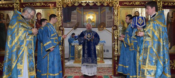 Божественная литургия неделю о мытаре и фарисее