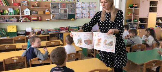 Праздник в честь Дня православной книги в Восходненском детском саду