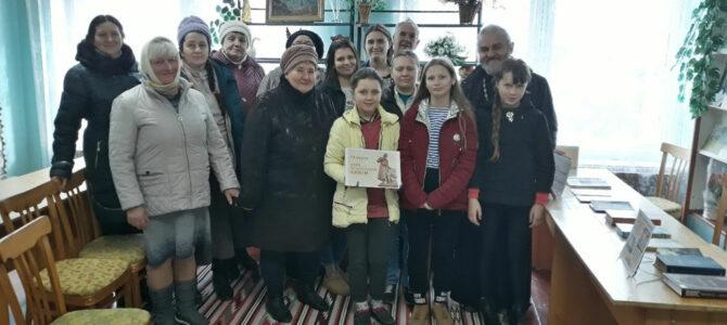 День православной книги и масленица в с. Чернозёмном Советского благочиния
