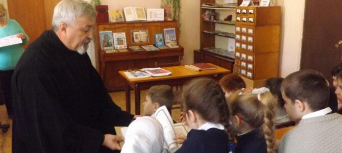 День православной книги в п. Нижнегорском