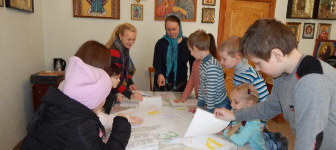 Урок ко Дню православной книги в воскресной школе Свято-Вознесенского храма