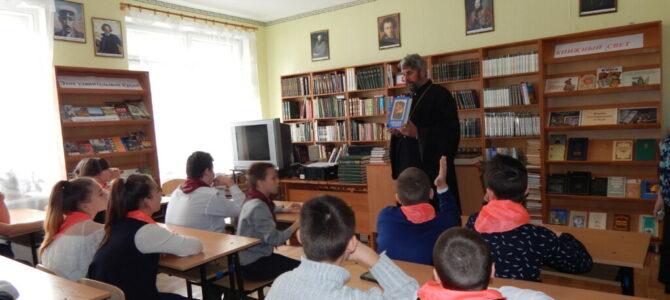Открытый урок, посвященный Дню православной книги в Красноперекопске