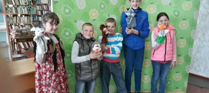 """Кукольный спектакль """"О добре и зле"""" для юных читателей в с. Чернозёмном"""