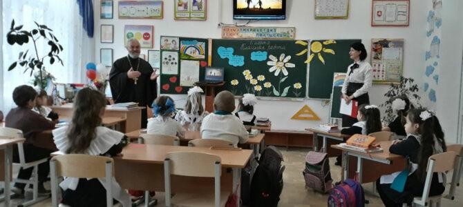 Открытый урок на тему Пятой заповеди в Краснофлотской средней школе