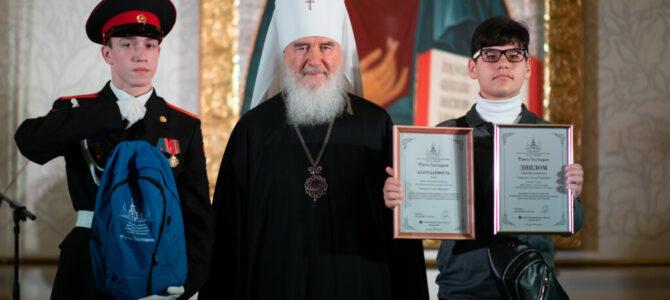 Финалистом литературного конкурса «Лето Господне» стал Гаврилюк Тимур из с. Ковыльного