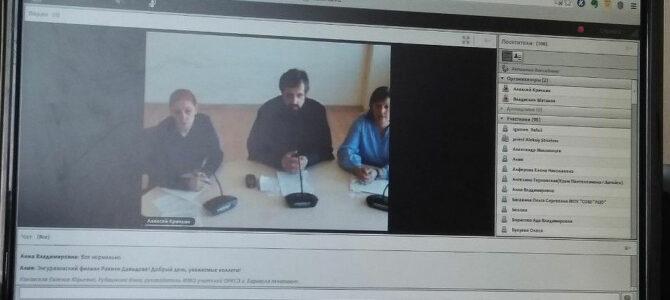 Сотрудники Джанкойской епархии поучаствовали в вебинаре Синодального ОРОиК