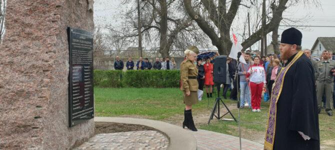 В 75-летнюю годовщину освобождения Нижнегорского района открыт памятник Героям-подпольщикам