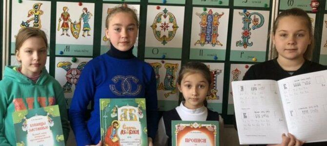 В воскресной школе храма св. ап. Андрея Первозванного с. Восхода состоялся урок с использованием новой литературы