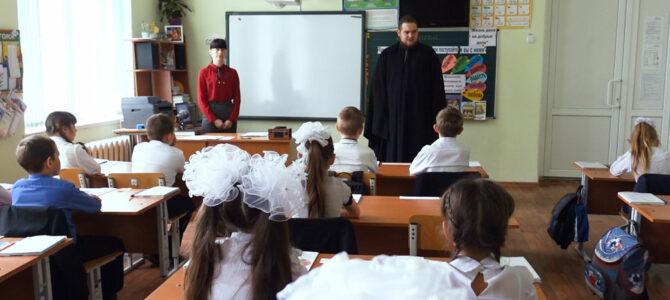 Открытый урок на тему нравственности в Азовской школе-гимназии им. Николая Саввы