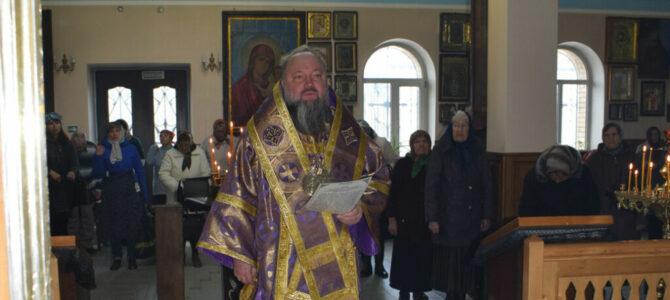 Божественная литургия в Лазареву субботу